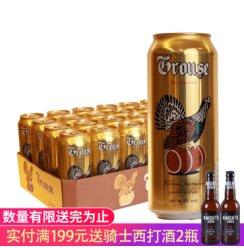 波兰原装进口松鸡黄啤酒 清爽型啤酒 松鸡500ml*24瓶