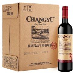 张裕 精品干红葡萄酒 750ml*6瓶 整箱装 国产红酒