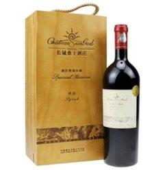 【俺买酒】长城桑干葡萄酒特别珍藏级13.8度750ml