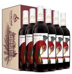 俄罗斯原瓶进口 红酒整箱 克里米亚干红葡萄酒 干红 750ml*6支