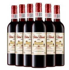 【拉蒙】布兰特酒庄干红葡萄酒  750mL*6瓶 整箱装 法国原瓶进口红酒 波尔多AOC