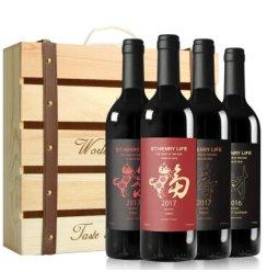 澳大利亚原瓶进口 红酒礼盒 圣亨利福禄寿财干红葡萄酒750ML 四瓶组合装