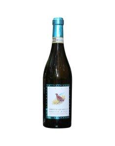 意大利诗培纳小鸟莫斯卡托甜白葡萄酒