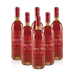 法国AOC进口 木桐传说桃红葡萄酒 罗斯柴尔德男爵羊标750ml*6整箱