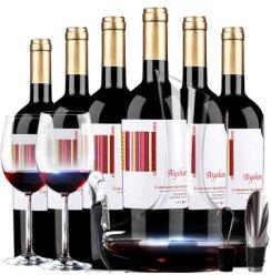 【优红酒】智利原瓶进口红酒 艾肯赤霞珠干红葡萄酒整箱6*750ml