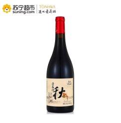 通化(TONHWA)葡萄酒 北冰红晚收红葡萄酒 爱在深秋定制版 甜红 12.5度750ml 单支装