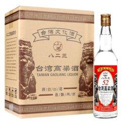 明水堂 台湾高粱酒 金门 白酒整箱 八二三高度粮食酒 家常酒 52度600ml*6瓶/整箱