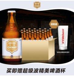 Chimay智美 比利时精酿智美白帽啤酒瓶装 330ml*24瓶