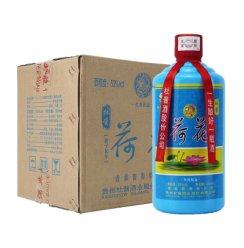 贵州茅台镇 杜酱荷花酒 53度香柔酱香型白酒 庚子鼠年 生肖纪念 500ml*6瓶 整箱装