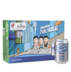 青岛啤酒(Tsingtao)崂山10度330ml*24听 进口工艺整箱装 为友情喝彩 独特水质 清纯口感