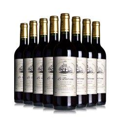 法国原瓶进口红酒 乐船干红葡萄酒750ml 8支装