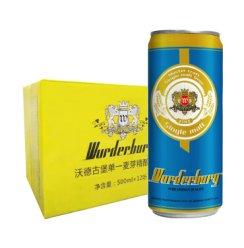 《【京东自营】沃德古堡wurderburg 单一麦芽啤酒 500mL*12听 73.6元(双重优惠)》