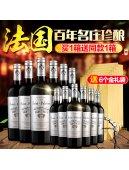 品诺红酒 法国原瓶进口红酒整箱  圣帕拉丁干葡萄酒 买1送1