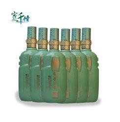 蓝色珍河 洋河镇白酒 青瓷淡雅 浓香型白酒46度