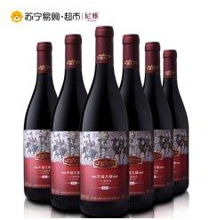 新天红酒 天福久缘系列高级干红葡萄酒750ml*6