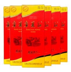 宁夏红枸杞酒 12° 健康快车 500ml*6瓶