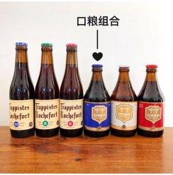 比利时进口精酿 智美红/蓝/白 罗斯福6号/8号/10号 修道院啤酒