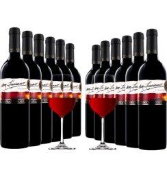 【买一箱送一箱】西班牙原装原瓶进口红酒 DO级唐诺干红葡萄酒 整箱750ml*6