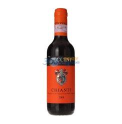 意大利比奇尼橙色香提红葡萄酒 375ml