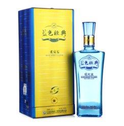 洋河蓝色经典 邃之蓝 42度 500ml 口感绵柔浓香型白酒