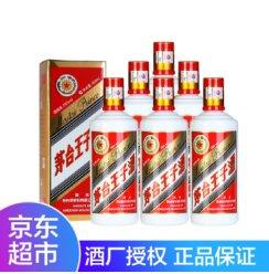 【酒厂授权】茅台王子酒 整箱装 53度 500ml*6 白酒