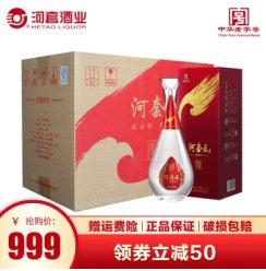 河套酒业 河套王品格1号 内蒙古浓香型白酒 52度 500ml*6瓶整箱装