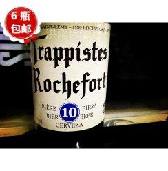 比利时进口修道院精酿 罗斯福10号啤酒330ml 七大修道院啤酒之一
