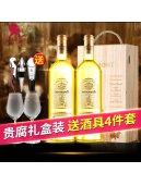 法国拉蒙红酒 波尔多酒庄AOC级进口甜白葡萄酒双支装女甜型贵腐酒
