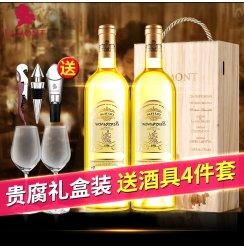 [拉蒙旗舰店]法国拉蒙红酒 波尔多贝哲侬酒庄AOC葡萄酒双支装干红女甜型贵腐酒