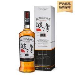 酒牧旗舰店 波摩(Bowmore)单一麦芽威士忌 原装进口洋酒 艾雷岛 三部曲 波摩12年