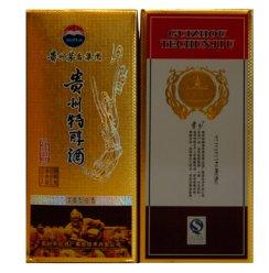 【新年欢乐购】贵州茅台集团 52度贵州特醇佳品 包邮
