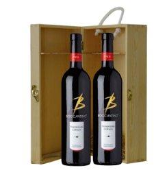 意大利原瓶进口 DOC级别 博克蒂诺阿鲁佐法定产区干红双支松木礼盒(750ml*2)