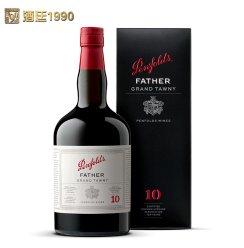 [寅瑜酒类专营店]Penfolds奔富汤尼父亲Father十年陈酿茶色波特酒加强红葡萄酒甜型