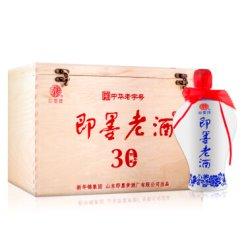 即墨老酒 黄酒 泡阿胶 窖藏三十年陈 甜型 焦香型 11.5度 600ml*2坛 礼盒装