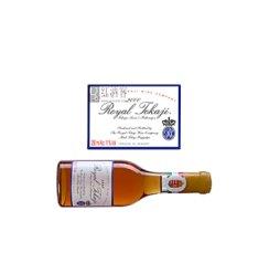 皇家托卡伊贵腐埃苏甜白葡萄酒 250毫升