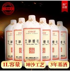 【酒厂直发】贵州王祖烧坊深邃53度纯粮酱香型白酒1L口粮酒公斤装
