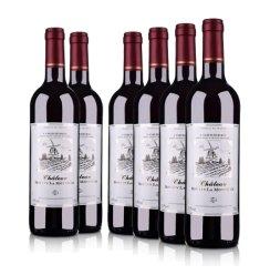 法国红酒整箱蒙迪红磨坊酒庄干红葡萄酒(6瓶装)