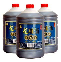 绍兴黄酒 七斤嫂精酿花雕酒六年陈手工冬酿纯粮糯米酒 2.5L 三桶装