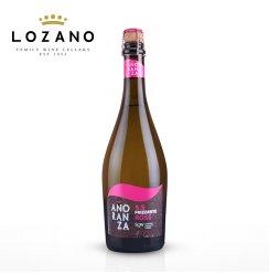 洛萨诺酒庄西班牙原瓶进口罗曼桃红起泡酒葡萄酒果酒女士低度甜酒