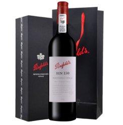 奔富红酒 澳洲原瓶进口红葡萄酒 奔富 150单支礼盒装木塞旋盖随机750ML