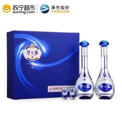 《【苏宁super】洋河 梦之蓝M3 45度 500ml*2瓶 礼盒装 738元(双重优惠)》