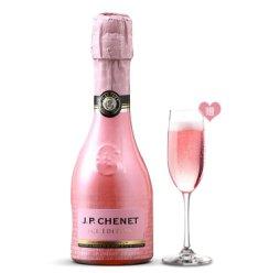 香奈(J.P.CHENET)法国原瓶进口起泡酒 半干起泡葡萄酒200ML 桃红起泡酒