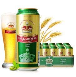 【2020.4月到期】德国进口凯尔特人拉格啤酒500ml*24听啤酒整箱