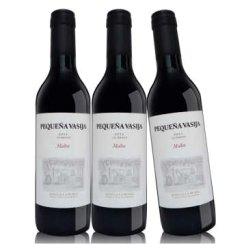 进口红酒 小酒桶干红葡萄酒 阿根廷进口葡萄酒 375ml*3
