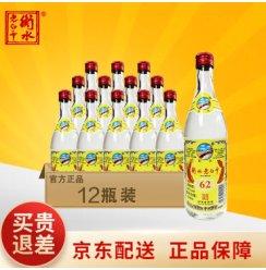衡水老白干 绿标 62度 500ml*12瓶 整箱装 老白干香型白酒