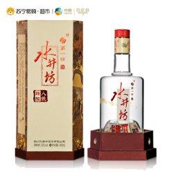 水井坊 臻酿八号 52度 500mL*6 整箱6瓶装 浓香型白酒
