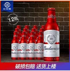 百威啤酒国产红瓶铝罐百威355ml*12瓶红色铝瓶百威小瓶新年限量版