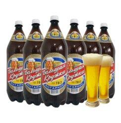 俄罗斯原装进口波罗的海啤酒大杯子琥珀黄啤酒整箱 1.42L/桶*6(整提装)