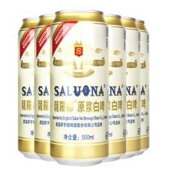 萨罗娜精酿啤酒 比利时风味白啤酒500ml*6听装