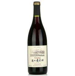 通化 长白山特制 山葡萄甜红葡萄酒 750ml单瓶装 甜酒 红酒